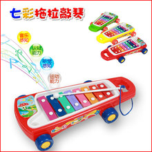 High quality mini cute cartoon Toddler function colors trailer knock piano child baby educational toys Kids happy birthday gift(China (Mainland))