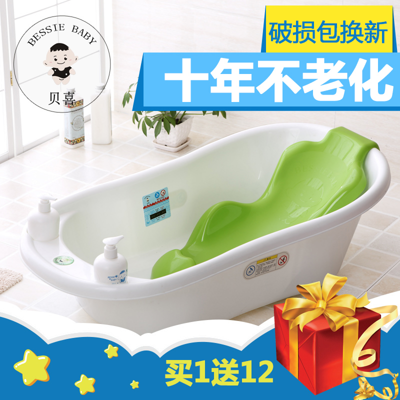 baby bath tub at game store prince lionheart washpod infant bath tub white by prince fisher. Black Bedroom Furniture Sets. Home Design Ideas
