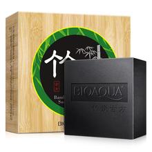 BIOAQUA Bamboo Charcoal Essential Oil Facial Clean Soap Acne Treatment To Blackhead Oil Control Shrink Pores Free Shipping(China (Mainland))