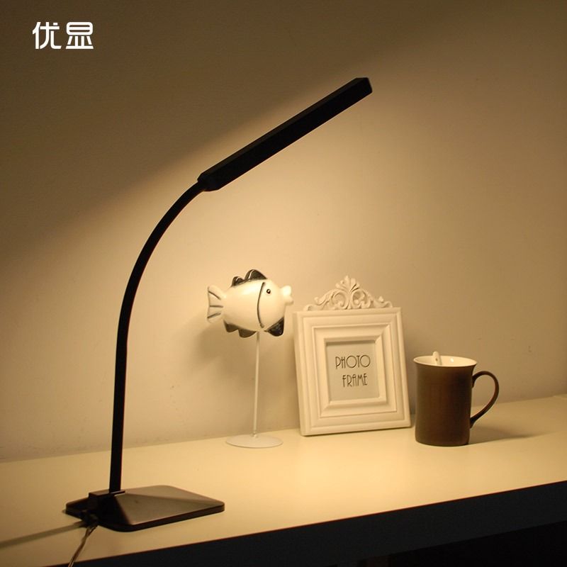 Led Dimming Eye Student Lamp Child Bed Small Table Lamp
