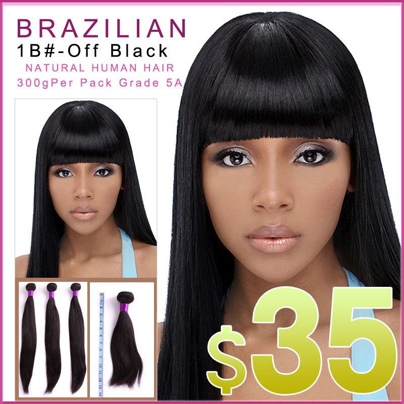 Grade 5A Brazilian Straight Virgin Hair 3 Bundles Unprocessed Virgin Brazilian Straight Hair Cheap Virgin Brazilian Hair Weave(China (Mainland))