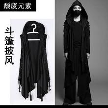 Goths bandage trench male summer black outerwear novelty punk cloak sleeveless(China (Mainland))