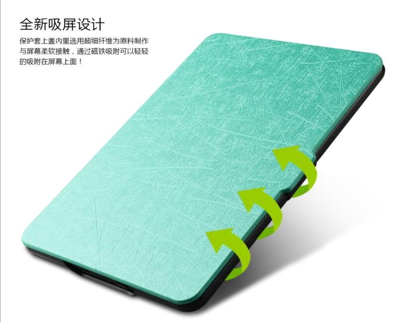 slim leather protective case for kindle paperwhite 1/2/3 kindle case protective sleeve(China (Mainland))