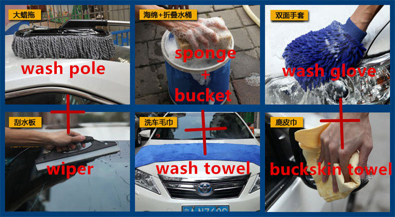 1 Set 7PCS Car Styling Auto Wash Kit Combination Cleaning Products for Household and Car Cleaning Summer Use Free Shipping(China (Mainland))