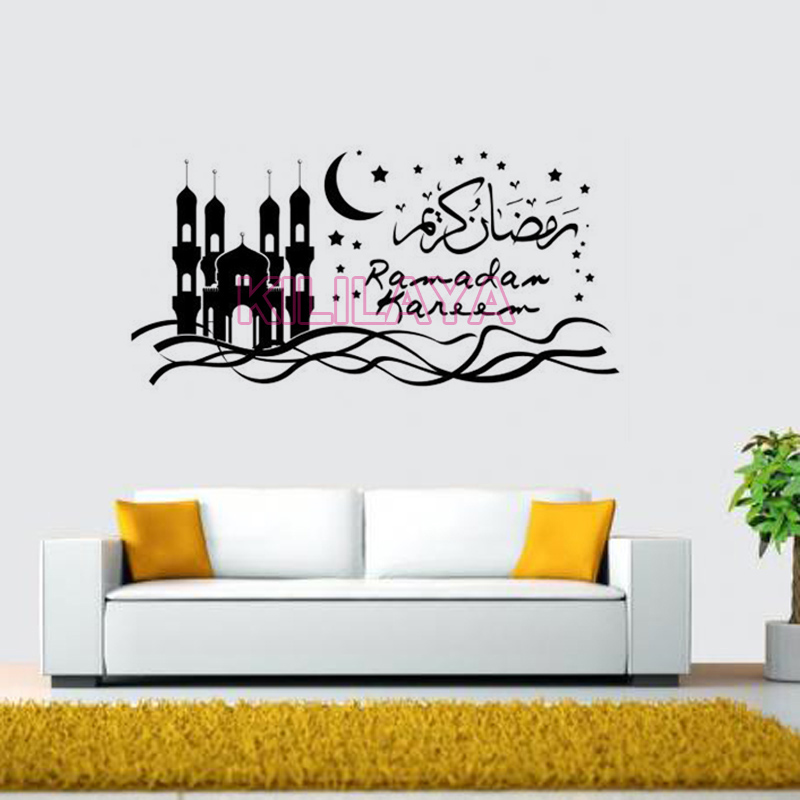 Stickers Islam Church Silhouette Muslim Vinyl Wall Sticker Decals Art Wallpaper for Living Room Home Decor House Decoration(China (Mainland))