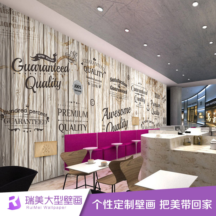 Pin Wallpaper Shops Paper Supplier Tuning Mylinks Gallery On Pinterest
