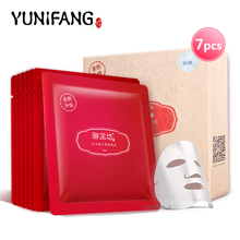 YUNIFANG Pomegranate Facial Mask face care anti oxidant anti aging anti wrinkle whitening brightening hydrating moisturizing(China (Mainland))