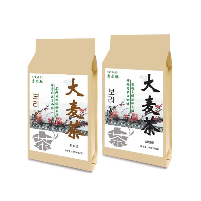 Barley tea original combination teabaging coffee 2 1
