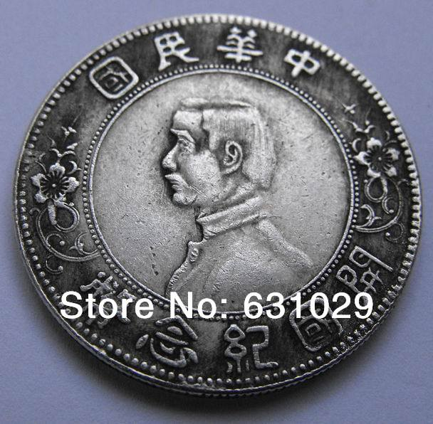 Old COINS, silver COINS sun small head Antique imitation ONE silver dollar,China Minguo First Period(China (Mainland))