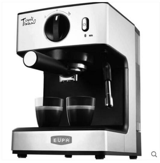 Free shipping High voltage electronic pumping coffee machine professional home full steel<br><br>Aliexpress