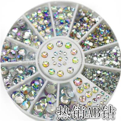 ONE box 12 colors Nail art Decoration Super bright silver AB Rhinestone Nails Powder For gel nail polish Tips M967(China (Mainland))