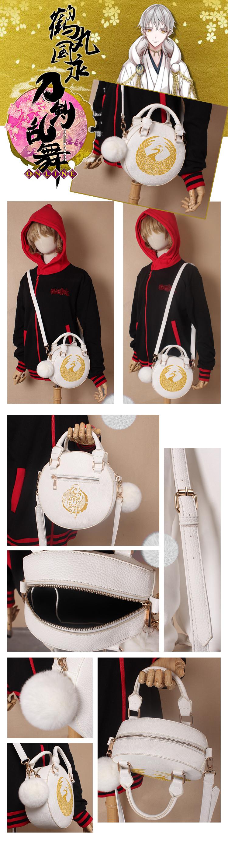 Touken Ranbu Tsurumarukuninaga Cosplay Bags Japan Anime Cartoon PU Shoulder Bag Women Cute Handbag Messenger Bags