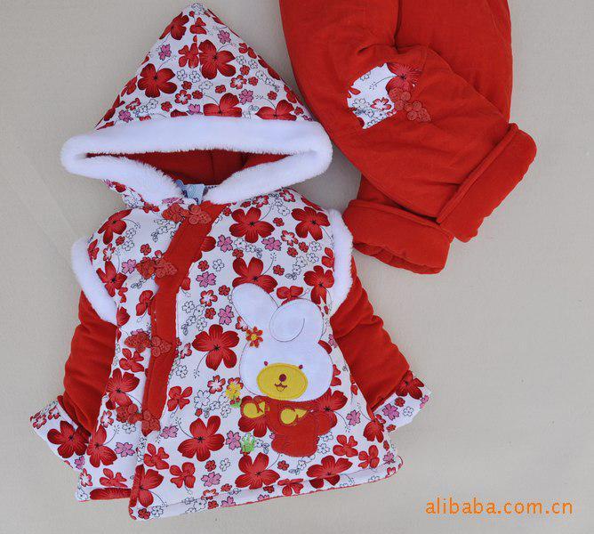 Детская Одежда Дешево Интернет Магазин