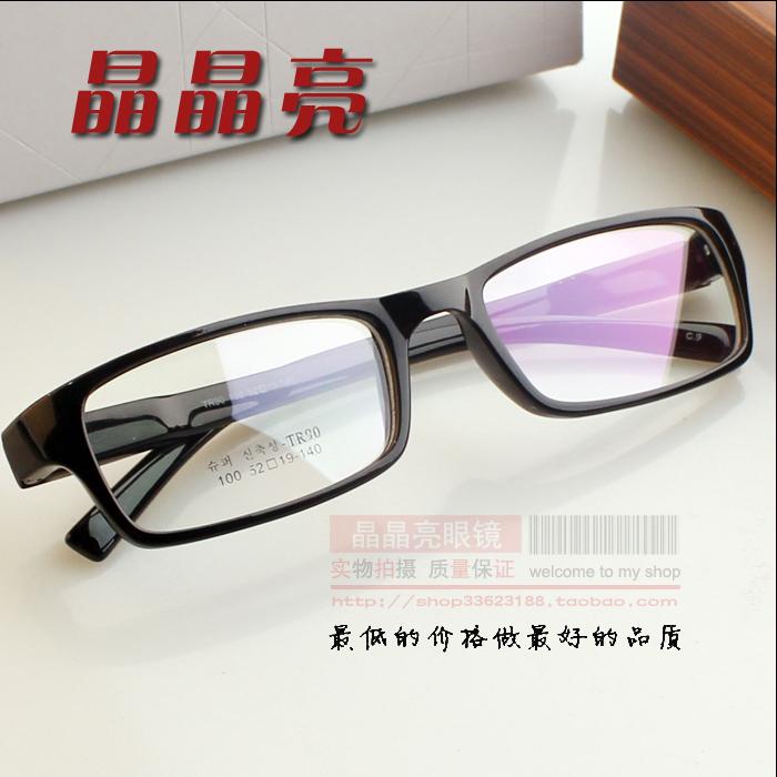 free shipping Tr90 glasses ultra light myopia frame ...