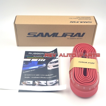Red 2.5m SAMURAI TPVC Car Bumper Lip Skirt Rubber Protector Trim
