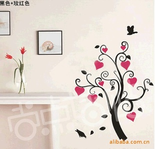 Poster Adesivo De Parede Diy Tree 0334 Diewu Manufacturers Wholesale Fashion Household Products Agent For Pvc Sticking Wall To(China (Mainland))
