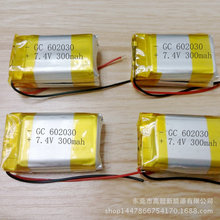 Factory direct adult toy rechargeable lithium battery 602030 7.4V capacity 300mAh high quality A products lithium battery(China (Mainland))