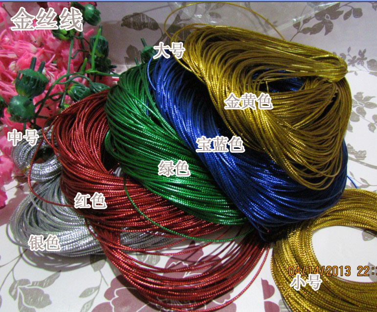 free shipping 0.9mm golden silk thread small size decorative rib nylon flower material silk flower material 100m/role(China (Mainland))