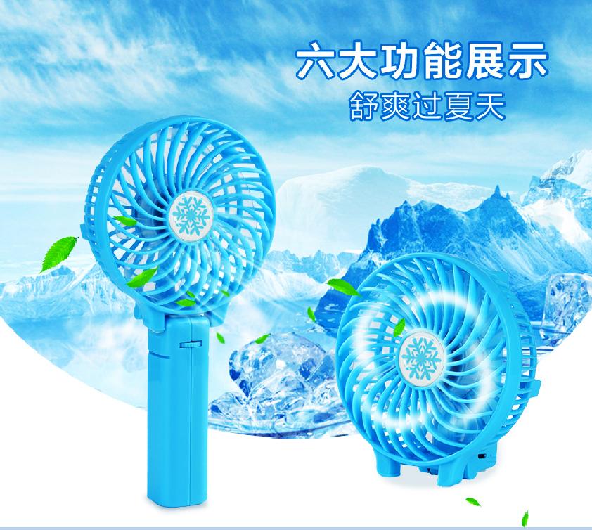 Portable Handheld Mini Fan Battery Operated Rechargeable Hand Fan Electric Personal Fans Hand Bar Desktop Fan(China (Mainland))