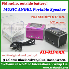MUSIC ANGEL portable speaker JH-MD05X HOT Stereo speaker,support TF Card/USB flash disk, FM radio+LCD screen+outside battery(China (Mainland))