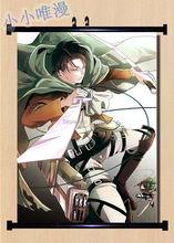 New Shingeki no Kyojin Attack on Titan Wall poster Scroll Home Decor Japanese