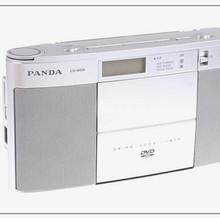 Consumer electronics 2015 nuovo caldo parete della macchina cd-calificada macchina dvd cd mp3 mp4 usb digital playe spedizione gratuita(China (Mainland))