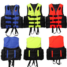 6 Sizes Professional Swimwear Polyester Adult Life Jacket Foam Vest Survival Suit with Whistle for Swimming Drifting (China (Mainland))