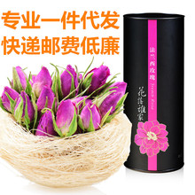 2015 Rushed Limited 41 - 50 Years Beleza Rose Herb Tea Super French Bud 50g Canned Beauty Agent Distribution Of One Generation(China (Mainland))