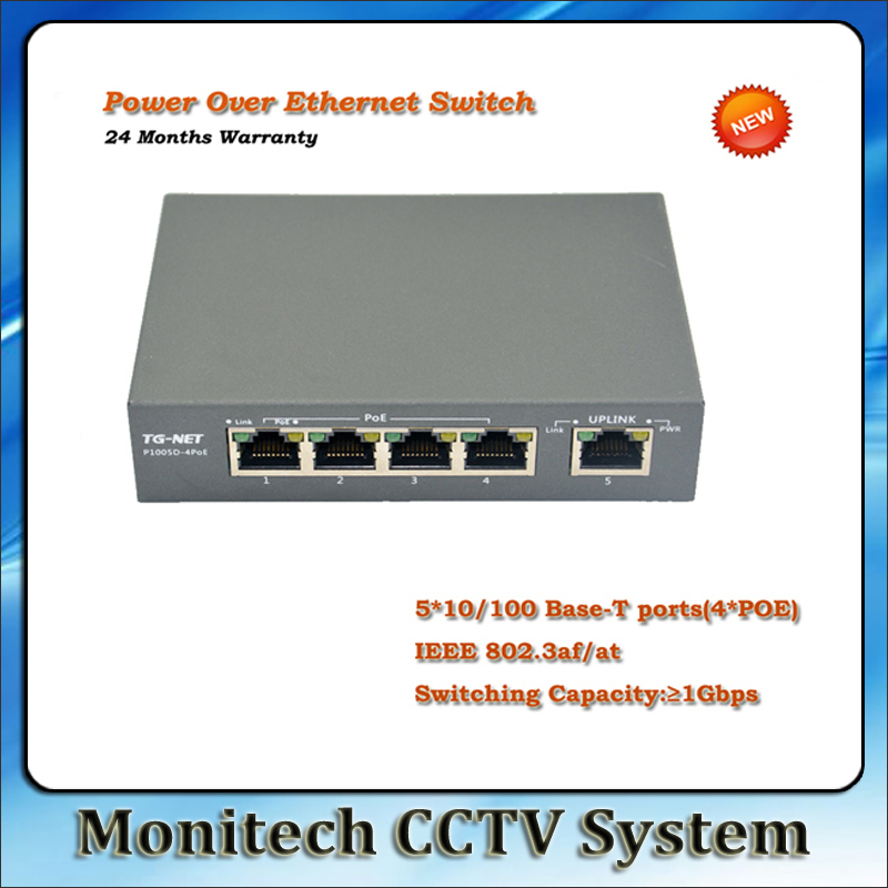 10pcs 4+1 *10/100 Base-T Ports PoE Switch IEEE 802.3af/at 4 ports with PoE Switch Power Over Ethernet Switch for IP camera CCTV<br><br>Aliexpress