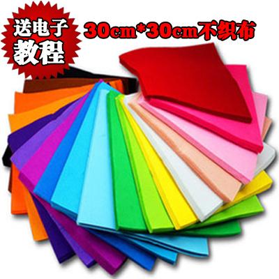 18pcs in 18 colors 30x30cm 1mm Child handmade materials multicolour diy colored nonwoven fabric felt craft(China (Mainland))
