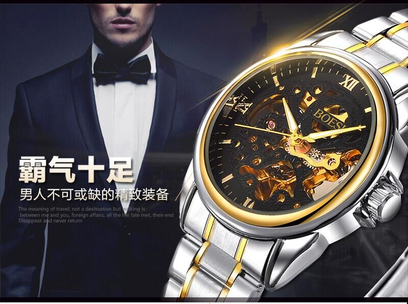 Hot style BO606 fashion mens watch, high-end hollow out mechanical watches, luxury fashion watches, brand watch business men<br><br>Aliexpress