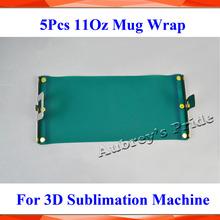 5Pcs 11oz Latte Mug Rubber Clamp Silicone Fixture Print Mug wrap for 3D Sublimation machine Sublimation Mug(China (Mainland))