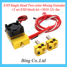 E3D Extruder Cyclops and Chimera – DIY 3D Printer E3D Single Head Two color Mixing Extruder + 2 set E3D block kit +3010 12v fan