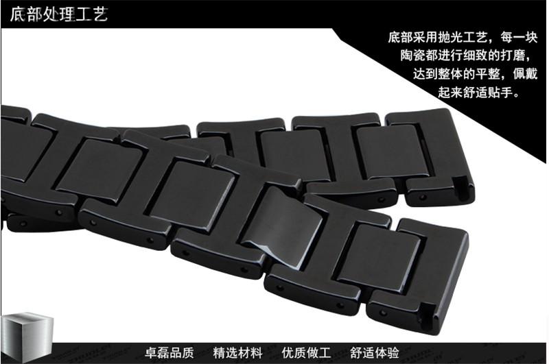 Youyang высокое качество керамическая черный ремешок браслет группа женщин мужчины 16 мм 18 мм 20 мм керамические часы группа