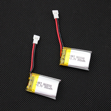 2pcs Lithium LiPo Battery 3.7V 300mAh With Protection Board For MP3 MP4 MP5 GPS PAD POS Medical Digital Product Bateria Lipo(China (Mainland))