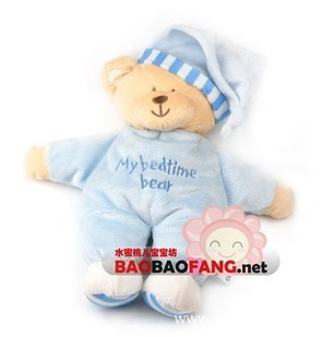 Baby doll to appease Bear Plush Toy Doll Baby Sleep plush toy 1PCS Free shipping(China (Mainland))