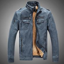 Men's Leather Jacket Fur Stand Collar PU Motorcycle Jaqueta Masculinas Inverno Couro Winter Jacket Men With Parka Jackets XXXL()