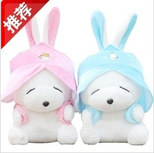 Large rascal rabbit doll pillow plush toy stuffed animal lover cloth pink blue colour birthday gift