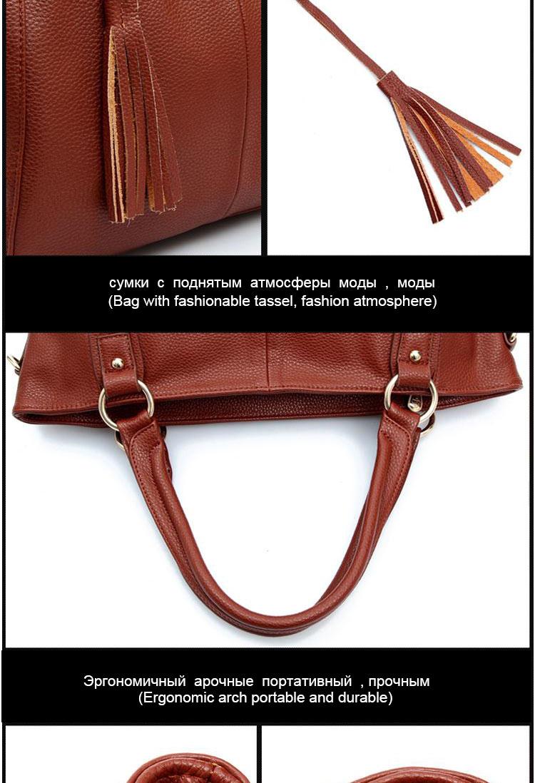 Hot New  2015 Women Handbags Pu Saffiano Tassel Shoulder Bags Women