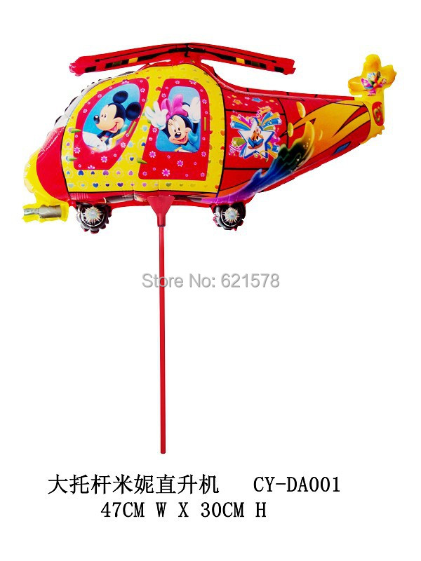 100pcs/lot 47*30cm mickey minnie mouse Helicopter balloon for kids birthday gifts Plane foil balloon with stick and cup(China (Mainland))