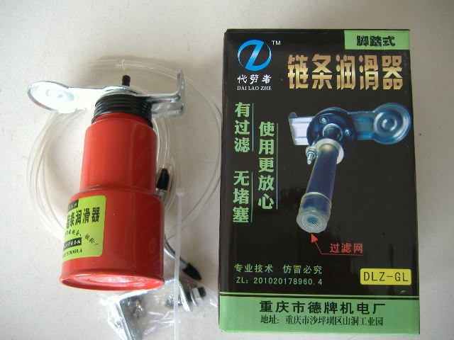 Motorcycle modified generic chain automatic lubricator oiler foot iron refuelling(China (Mainland))