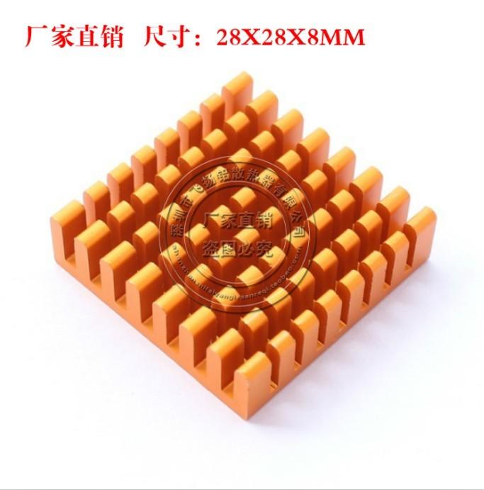 128x28x8mm Aluminum Radiator Heat Sink Golden Anodized CPU Metal Ceramic BGA Packages PC - Filled aluminum Co., Ltd. store