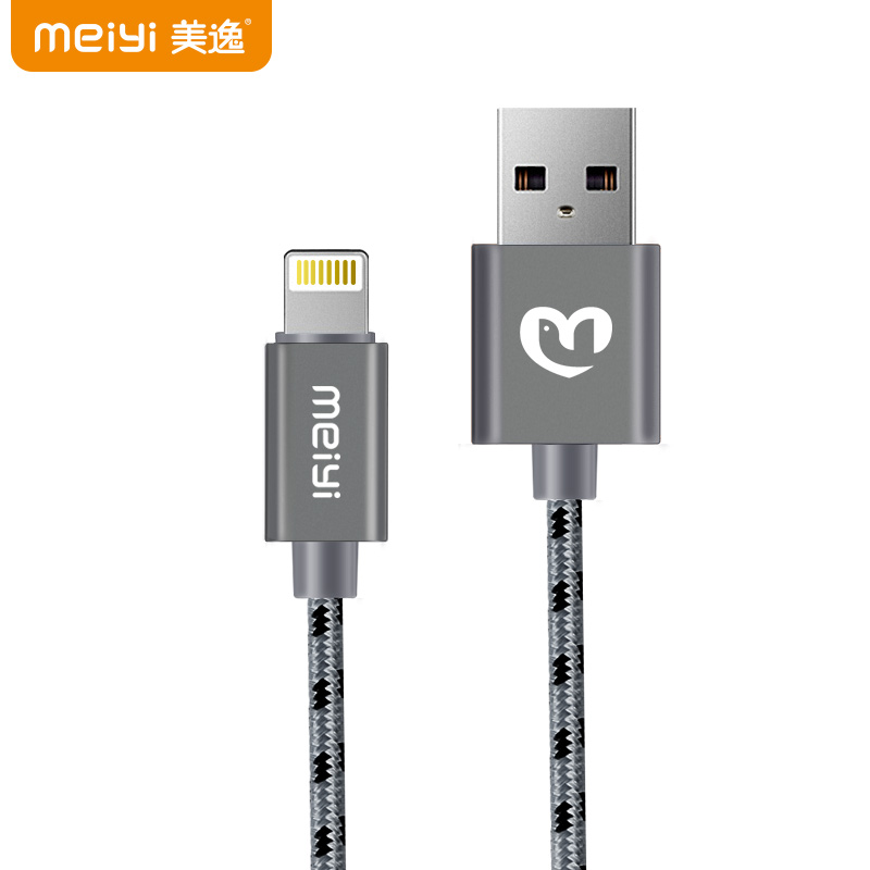 MEIYI M15 0.5M/1M Metal Plug Colorful Nylon Braided USB Cable for iPhone 6 6s Plus 5s 5 iPad mini Fit for IOS 9 8 Pin Cable(China (Mainland))