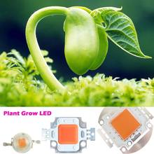 High Power 45mil 10W 20W 30W 50W 100W full spectrum LED Grow Light diodes 400~840nm EPILED +Non waterproof AC 85~265V LED Driver(China (Mainland))
