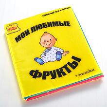 0-1-3 Jahre Alt Baby Kleinkinder Kinder Studie Lernen Bildung Spielzeug Russische Sprache Frühkindlichen Bildungs Obst Bücher(China (Mainland))