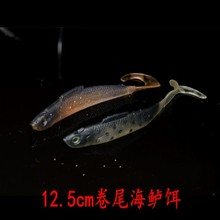 The new simulation fish Drongo bait 12.5cm lures qiaozui bait sea perch designed to kill it(China (Mainland))