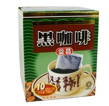 Malaysia imports yi chang bags of coffee black coffee 100 g free shipping