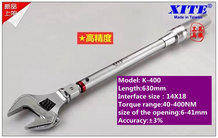 OPEN  torque wrench  14x18 40-400N.m Interchangeable Torque Handle Adjustable wrench 5-31mm<br><br>Aliexpress