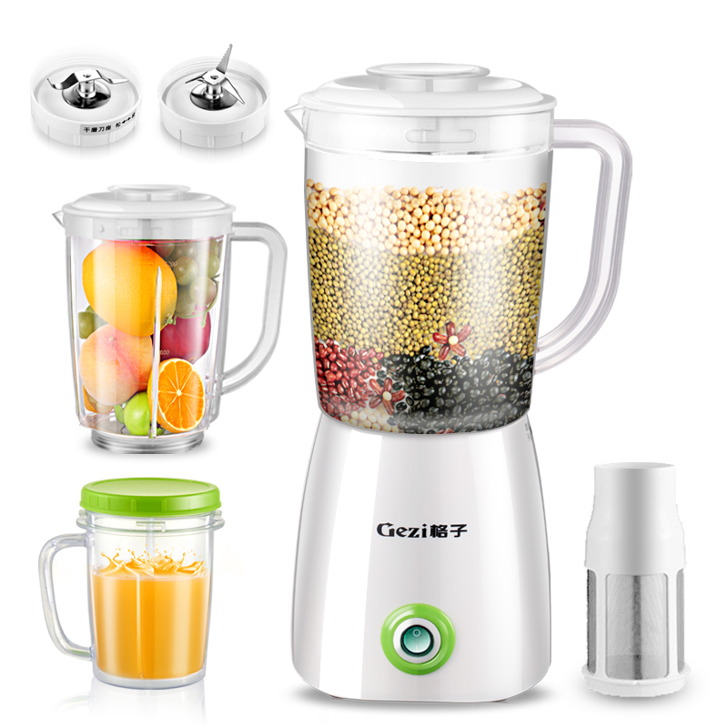 1.2L food processer Baby assist food cooking machine multifunction mixer household electric blender soya-bean milk juice machine(China (Mainland))