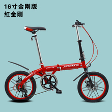 """Buy 20"""" 6 Speed Lightweight Road Bike Students, Fast Folding Bicycle, Portable Bike Girls, Double Disc Brake, 4 Colors for $224.25 in AliExpress store"""